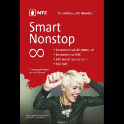 Тариф «Smart Nonstop» от МТС
