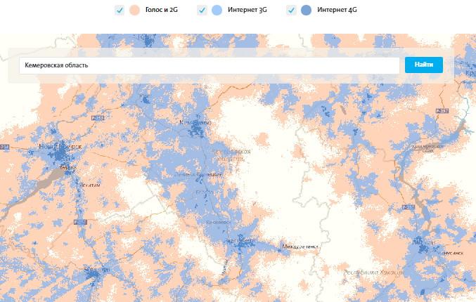 Карта покрытия сети в Кемеровской области