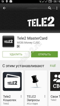 Приложение Tele2Mastercard