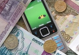 теле2 деньги в долг 50 рублей