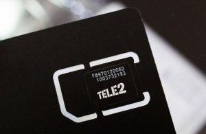 Способы блокировки Tele2