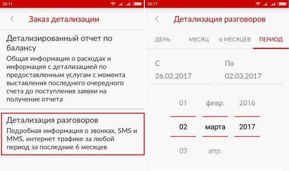 блэквью официальный сайт в россии