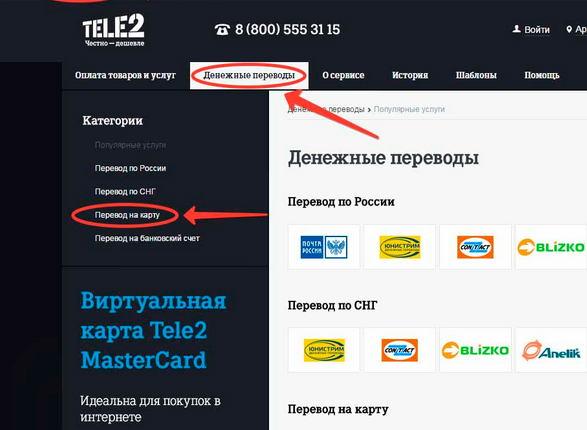 мобильный телефон номер по адресу