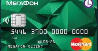 услуга мегафон банк