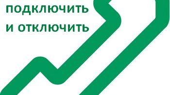 Определитель номера на Мегафон. АОН на Мегафон