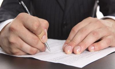 Приостановить договор дом ру