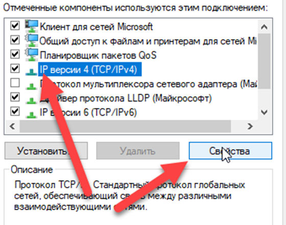 настройка роутера под windows