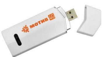 usb_modem