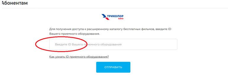 Триколор ночной клуб онлайн смотреть бесплатно клуб в ангаре в москве
