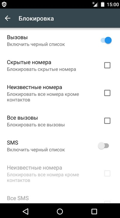 дополнительные опции