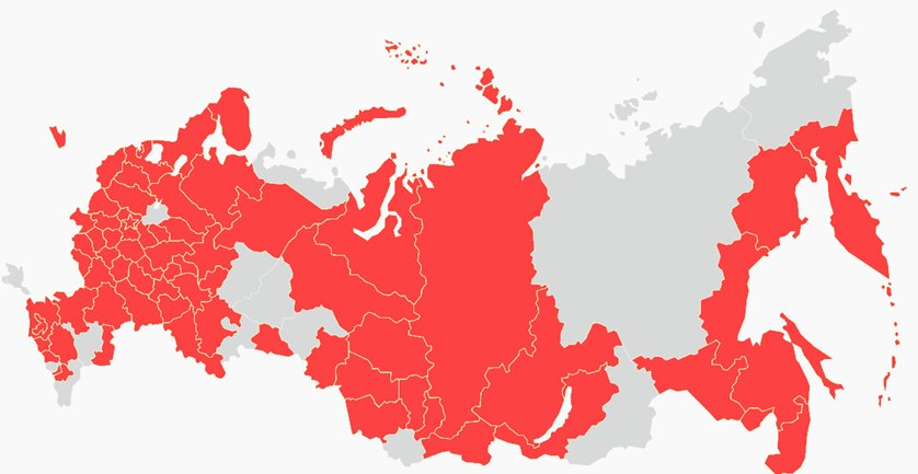 регион