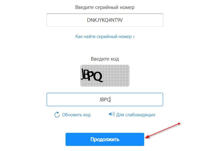 Перейдите на веб-сайт в браузере компьютера.